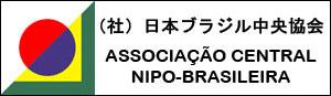 Associação Central Nipo-Brasileira
