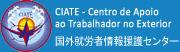 CIATE - Centro de Informação e Apoio ao Trabalhador no Exterior