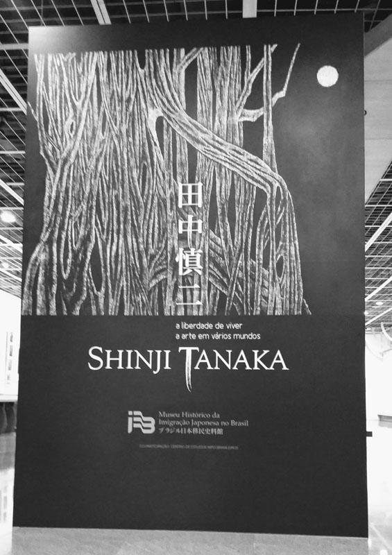 1 shinji entrada