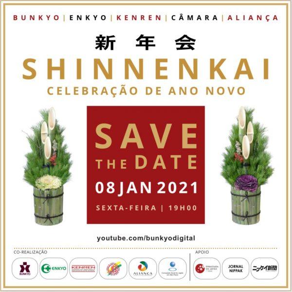 ano_novo_save_date