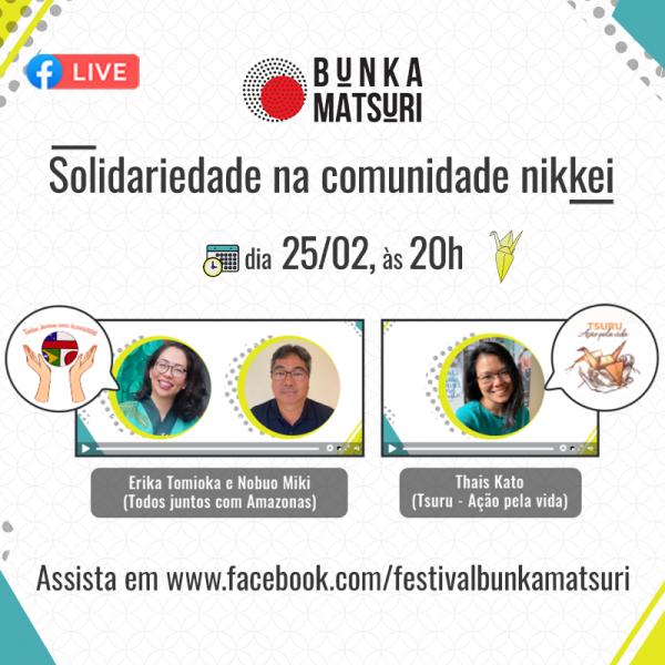 manaus_cartaz_live